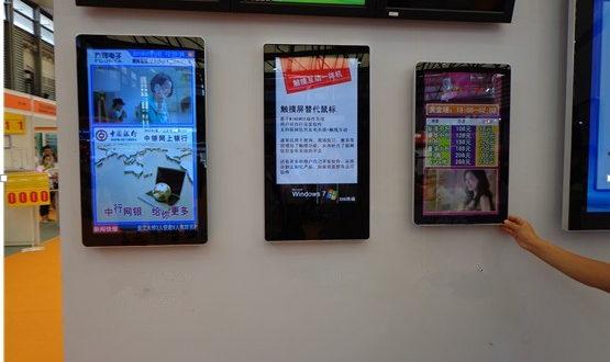 Màn hình quảng cáo cảm ứng siêu mỏng WHO32-65