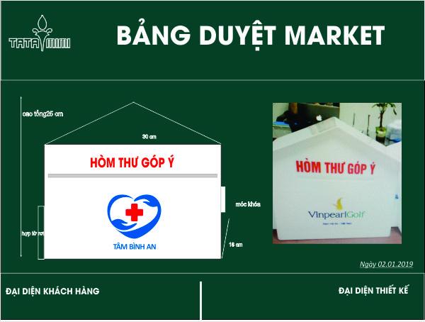 Market Thùng thư mẫu Vinpear