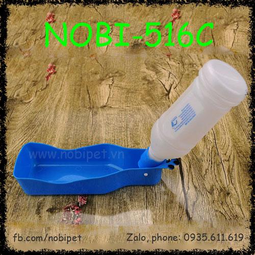 Bình Nước Uống Robo Cho Chó Mèo Mang Theo Nobi-516C
