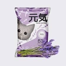 Genki Cat Litter 5L Cát Vệ Sinh Mèo Nhiều Mùi Hương NOBI-118M