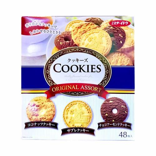Bánh quy Cookies Original Assort 528g