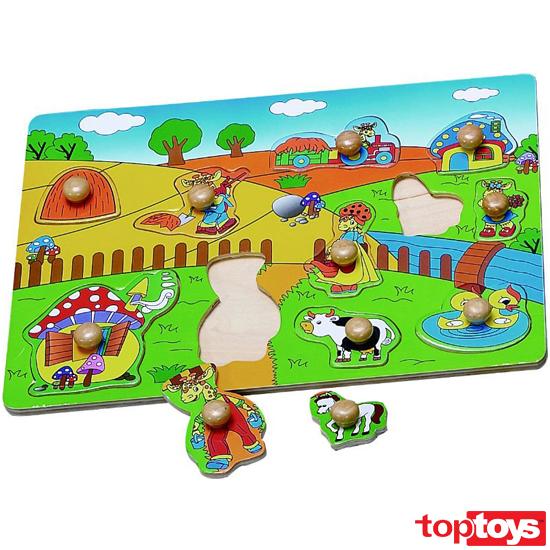 Bảng nhận hình nông trại HJ98161A