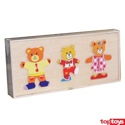 Hộp đồ chơi 3 con gấu D117