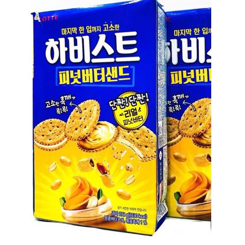 Bánh quy nhân bơ lạc Lotte 273g