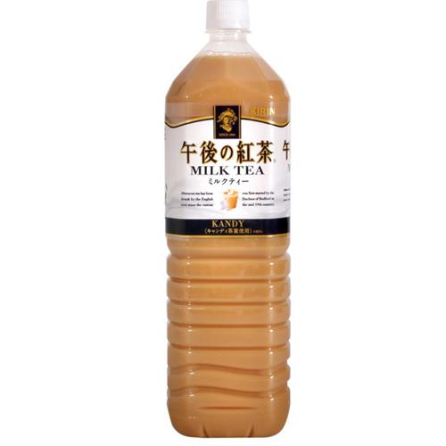 Trà sữa Kirin Milk tea 1500ml