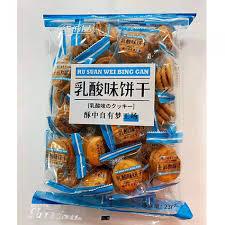 Bánh quy kẹp kem Hong Kong 230g (xanh)