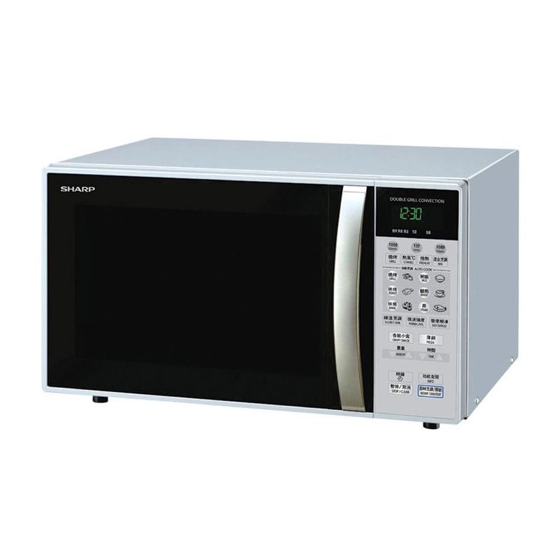 Lò vi sóng Sharp 26 lít R-898M(S)