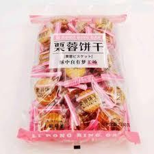 Bánh quy kẹp kem Hong Kong 230g (hồng phấn)