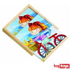 TopToys Hộp ráp tranh hình bé lái xe HJD93930