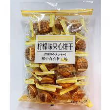 Bánh quy kẹp kem Hong Kong 230g (vàng)