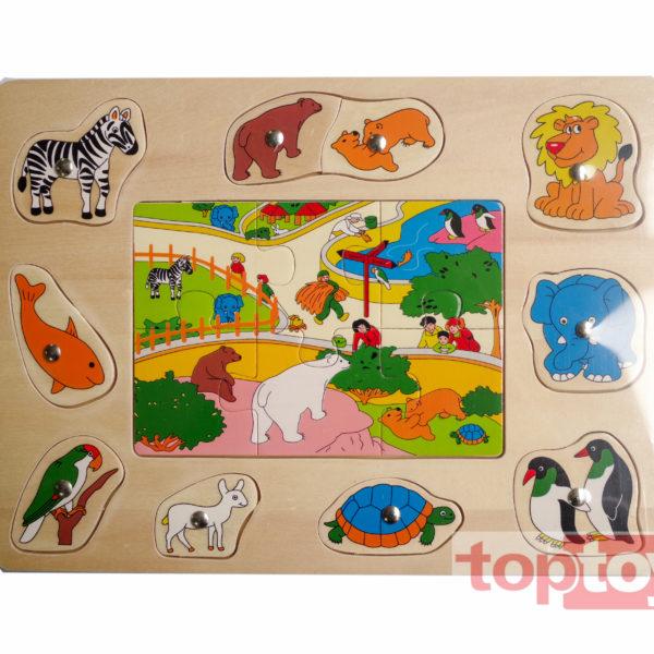 Trò chơi câu các con vật HJ98170A
