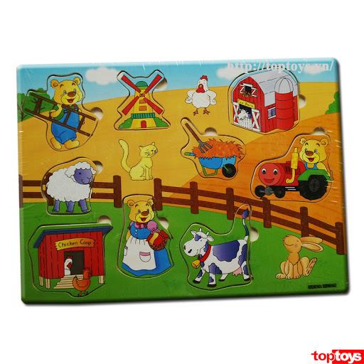 Bảng ghép hình nông trại HJ98162
