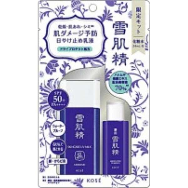 Set kem chống nắng Kose Milk SPF50 mẫu mới - Hàng Nhật nội địa