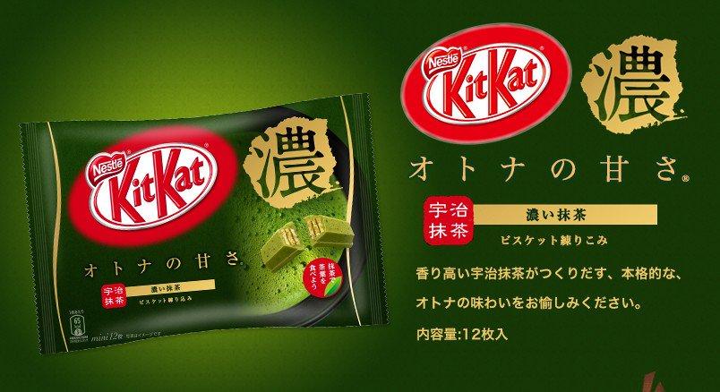 Bánh KitKat Maccha Matcha strong Green Tea Chocolate - Hàng Nhật nội địa