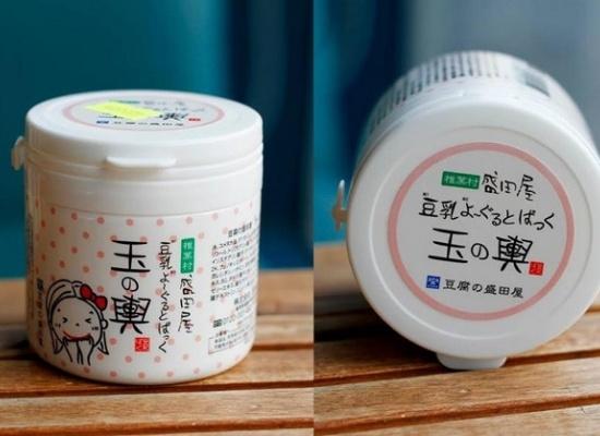 Mặt nạ dưỡng trắng da Moritaya Tofu Mask - Hàng Nhật nội địa