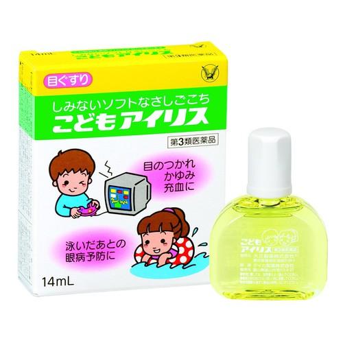 Thuốc nhỏ mắt Taisho Iris chống bức xạ máy tính, tivi, điện thoại cho bé 14ml - Hàng Nhật nội địa