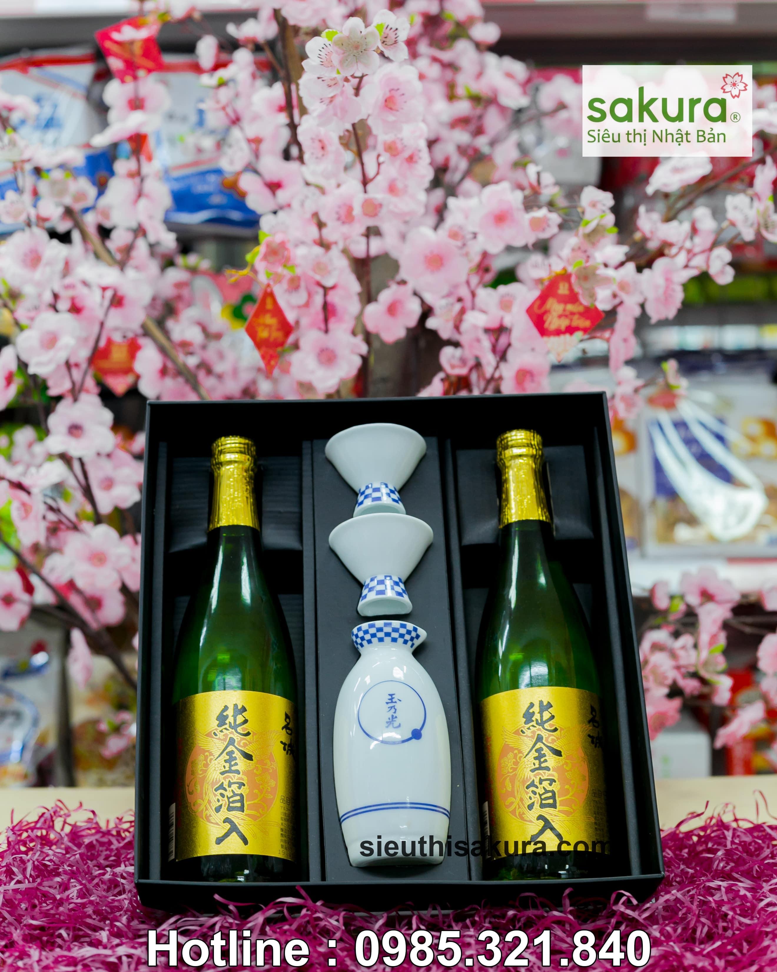 Hộp rượu cao cấp: Set 2 rượu sake vẩy vàng Meijyo Jyun Kinpaku 720ml