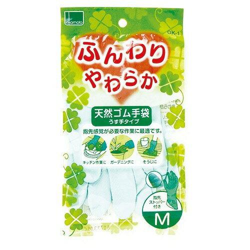 Găng tay từ cao su thiên nhiên Okamoto màu xanh size M - Hàng Nhật nội địa