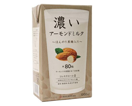 Sữa hạt hạnh nhân cao cấp TSUKUBA 1000ml (có đường) - Hàng Nhật nội địa
