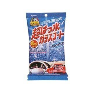 Set 10 tờ giấy ướt lau kính oto chống bám nước - Hàng Nhật nội địa