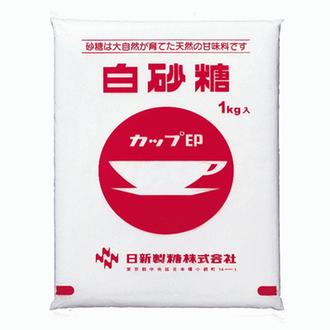 Đường Nhật Bản 1kg- Hàng Nhật nội địa