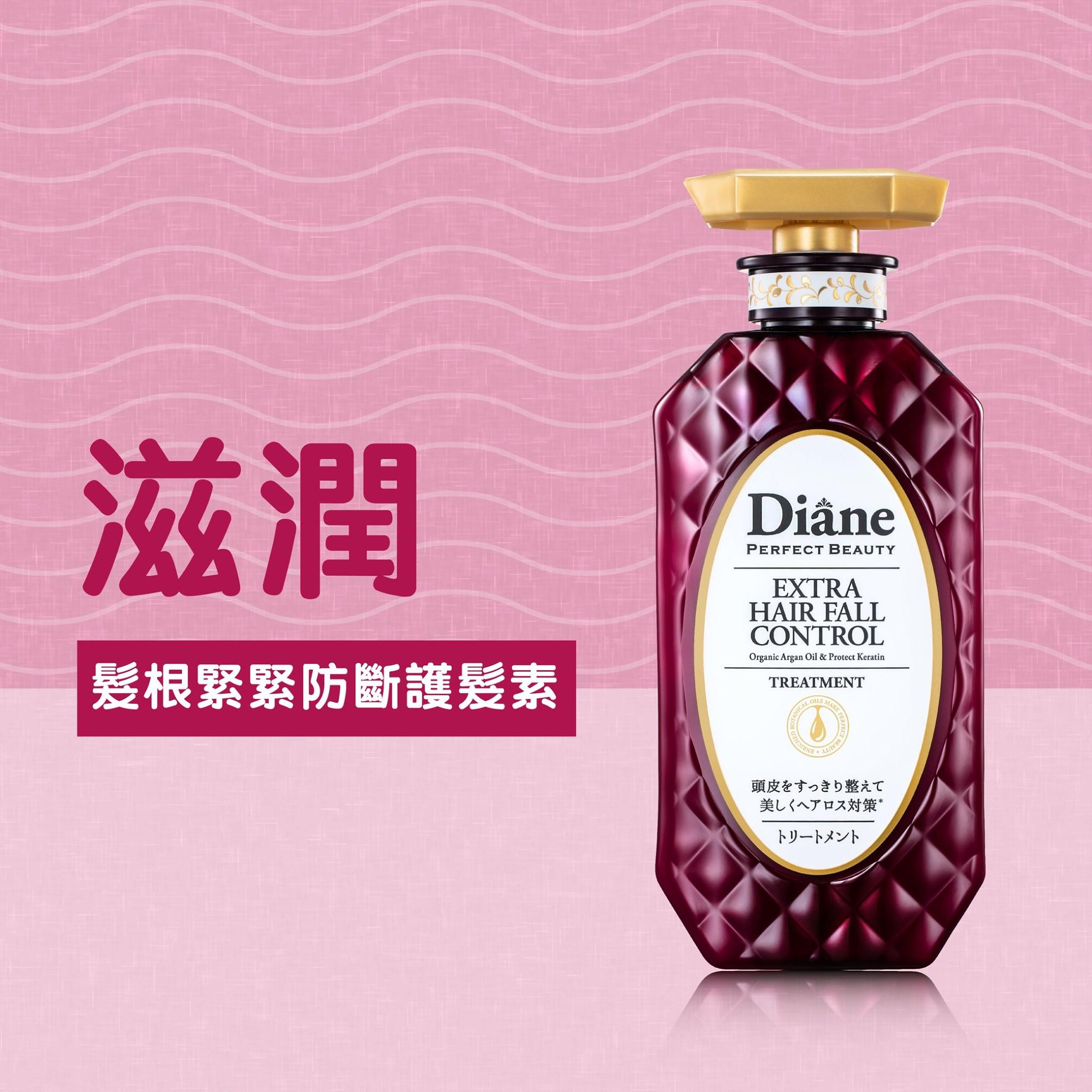 Dầu xả kiểm soát tóc yếu, rụng, nhiều gàu Diane extra hair fall control (450ml) - Hàng Nhật nội địa