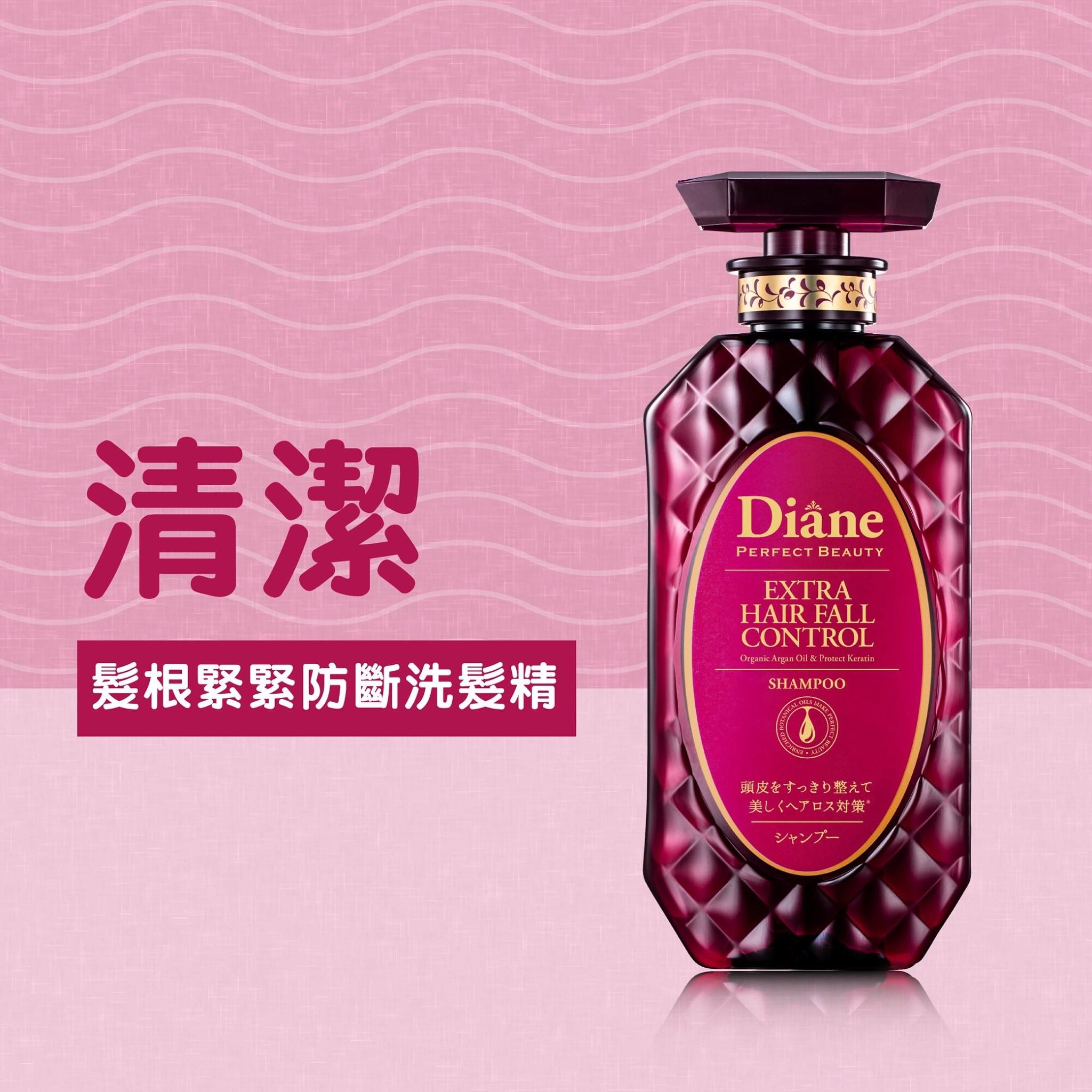 Dầu gội kiểm soát tóc yếu, rụng, nhiều gàu Diane extra hair fall control (450ml) - Hàng Nhật nội địa
