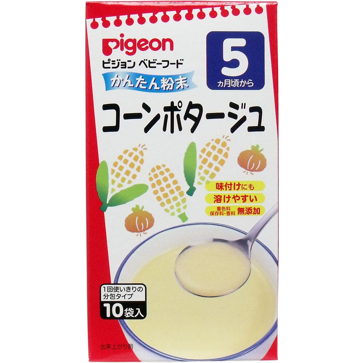 Bột chế biến súp ngô (cho bé từ 5 tháng ~) PIGEON 10 túi - Hàng Nhật nội địa