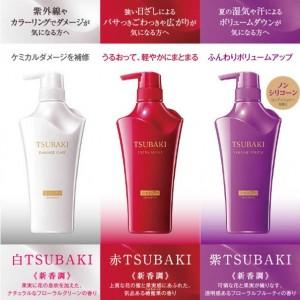 Bộ dầu gội Shiseido Tsubaki Volume Touch màu tím 500ml - Hàng Nhật nội địa