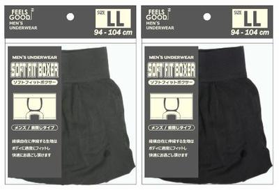 Quần lót nam Boxer cao cấp size LL- Hàng Nhật nội địa