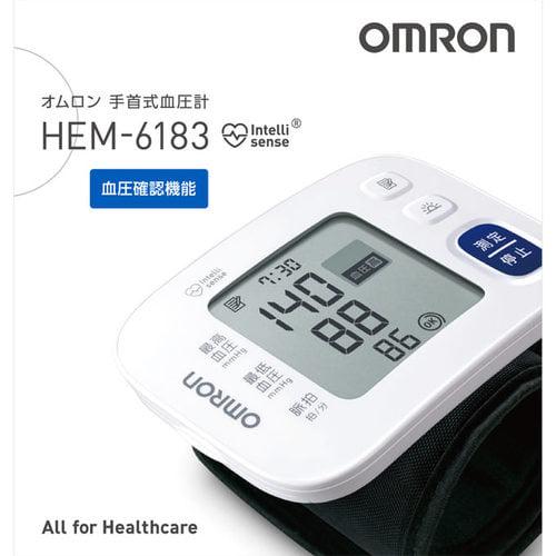 Máy đo huyết áp cổ tay Omron HEM-6230 Nhật Bản - Hàng Nhật nội địa