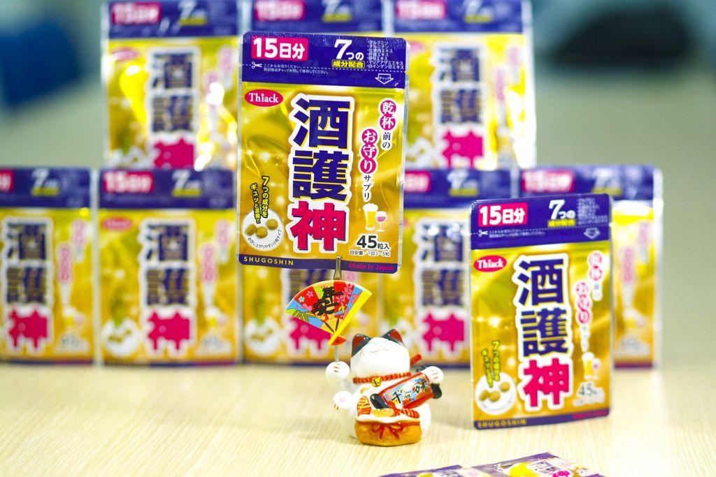 Viên giải rượu, giải độc gan SHUGOSHIN gói 45 viên - Hàng Nhật nội địa