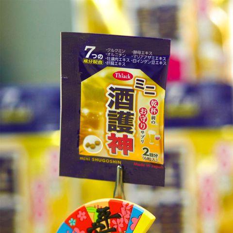 Viên giải rượu, giải độc gan SHUGOSHIN gói 2 liều  - Hàng Nhật nội địa