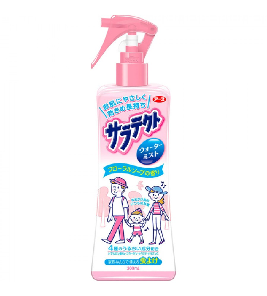 Xịt chống muỗi và côn trùng Salatect Nhật Bản 200ml màu hồng- Hàng Nhật nội địa