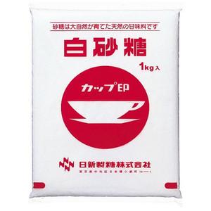 Đường trắng Nissin nhật bản 1kg- Hàng Nhật nội địa