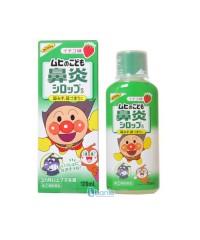 Siro ho Muhi xanh lá trị viêm mũi 120ml - hàng Nhật nội địa