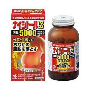 VIÊN GIẢM CÂN NAISHITORU Z 5000mg Hộp 315 viên - Hàng Nhật nội địa