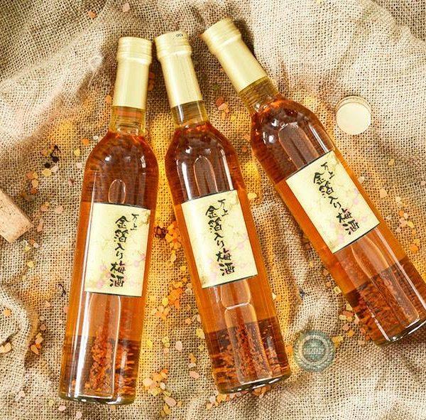 Rượu mơ vảy vàng Kikkoman 500ml- Hàng Nhật nội địa