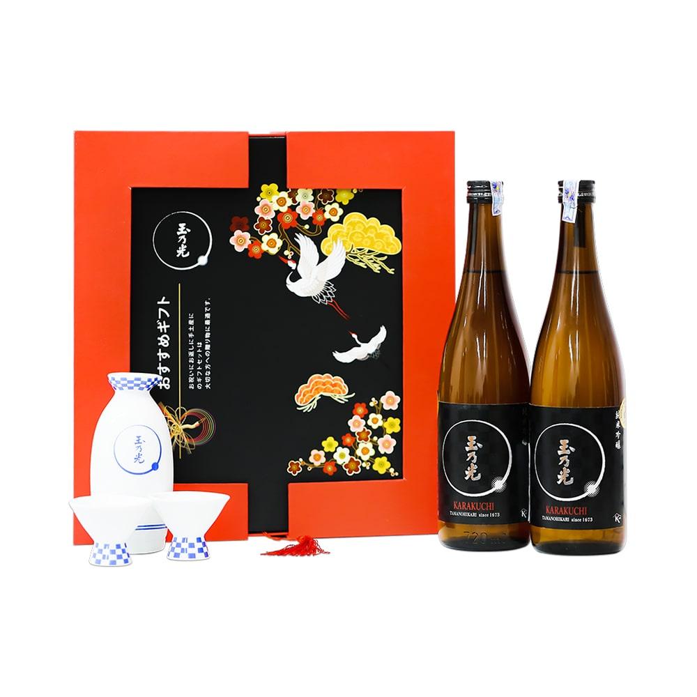 Hộp rượu cao cấp: Set 2 rượu Sake Junmai Ginjo Karakuchi 720ml