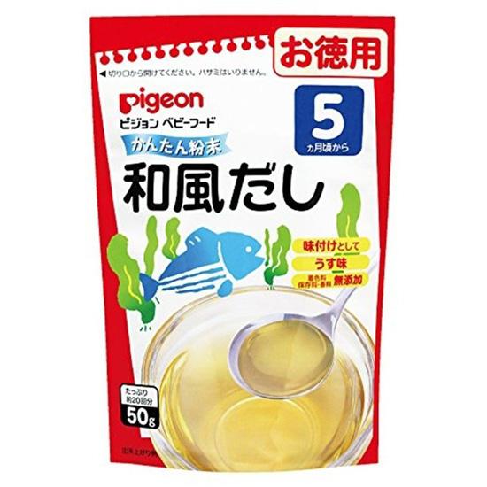 Bột chế biến nước dùng (Dashi) cho trẻ 50g - Pigeon - Hàng Nhật nội địa