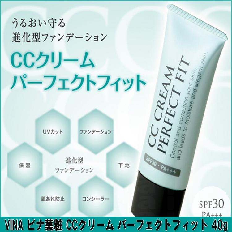 Kem che khuyết điểm CC Cream Prefect Fit 40g SPF30, PA +++ - Hàng Nhật nội địa