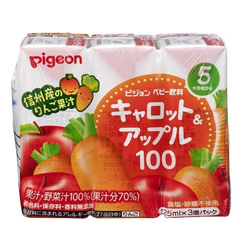 Nước ép hoa quả Pigeon vị carot và táo 125ml - Hàng Nhật nội địa