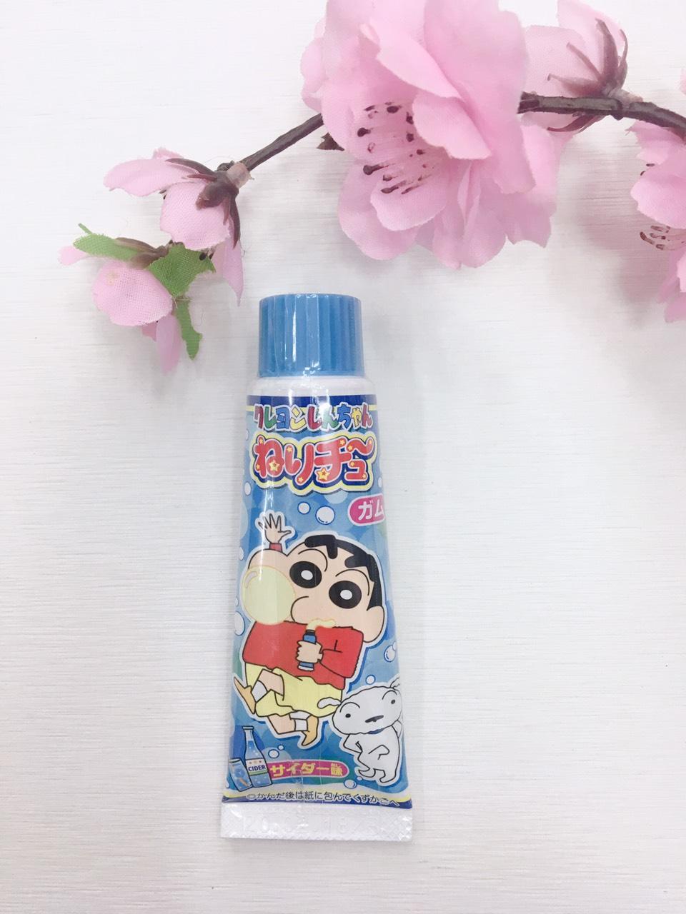 Kẹo sigum kem đánh răng màu xanh (Vị Cider) - Hàng Nhật nội địa