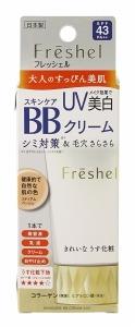 Kem trang điểm BB Cream Kanebo Freshel UV - Hàng Nhật nội địa