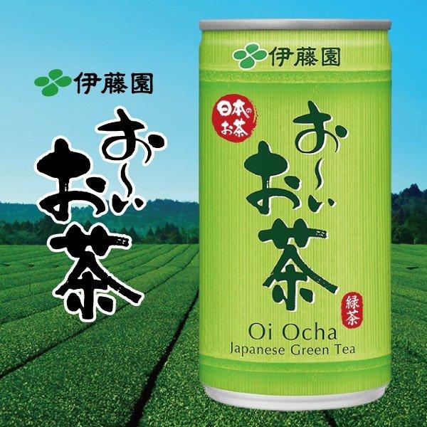 Trà xanh lon ITO EN 190g- Hàng Nhật nội địa