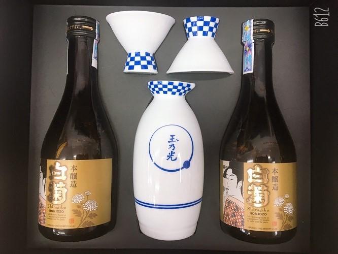 Rượu Sake Shiragiku Honzojo 300ml- Hàng Nhật nội địa