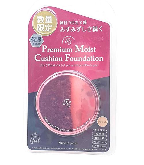 Phấn nước Premium Moist Cushion Foundation màu hồng- Hàng Nhật nội địa
