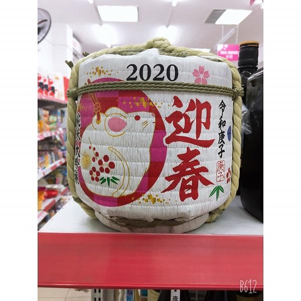 Rượu Sake bình cối Hakushika 1.8L- Hàng Nhật nội địa