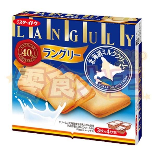 Hộp bánh kem Itou vị sữa 12 cái- Hàng Nhật nội địa
