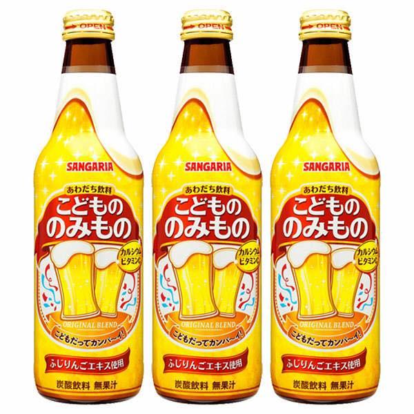 Bia hoa quả  Sangaria 335ml vị táo - Hàng Nhật nội địa